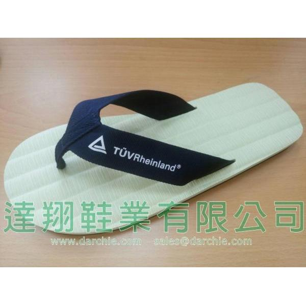 Tatami-Like Slippers